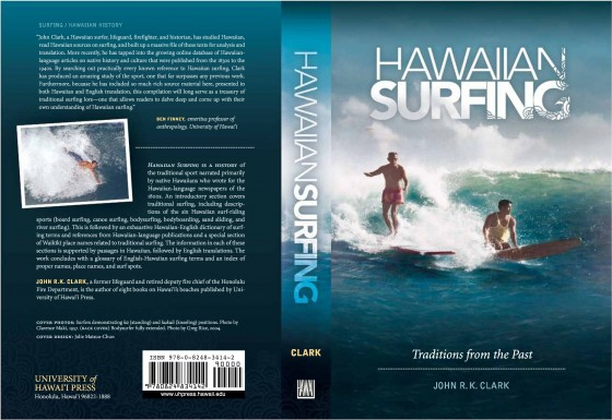 Johnny-surf-book-cover-560x385